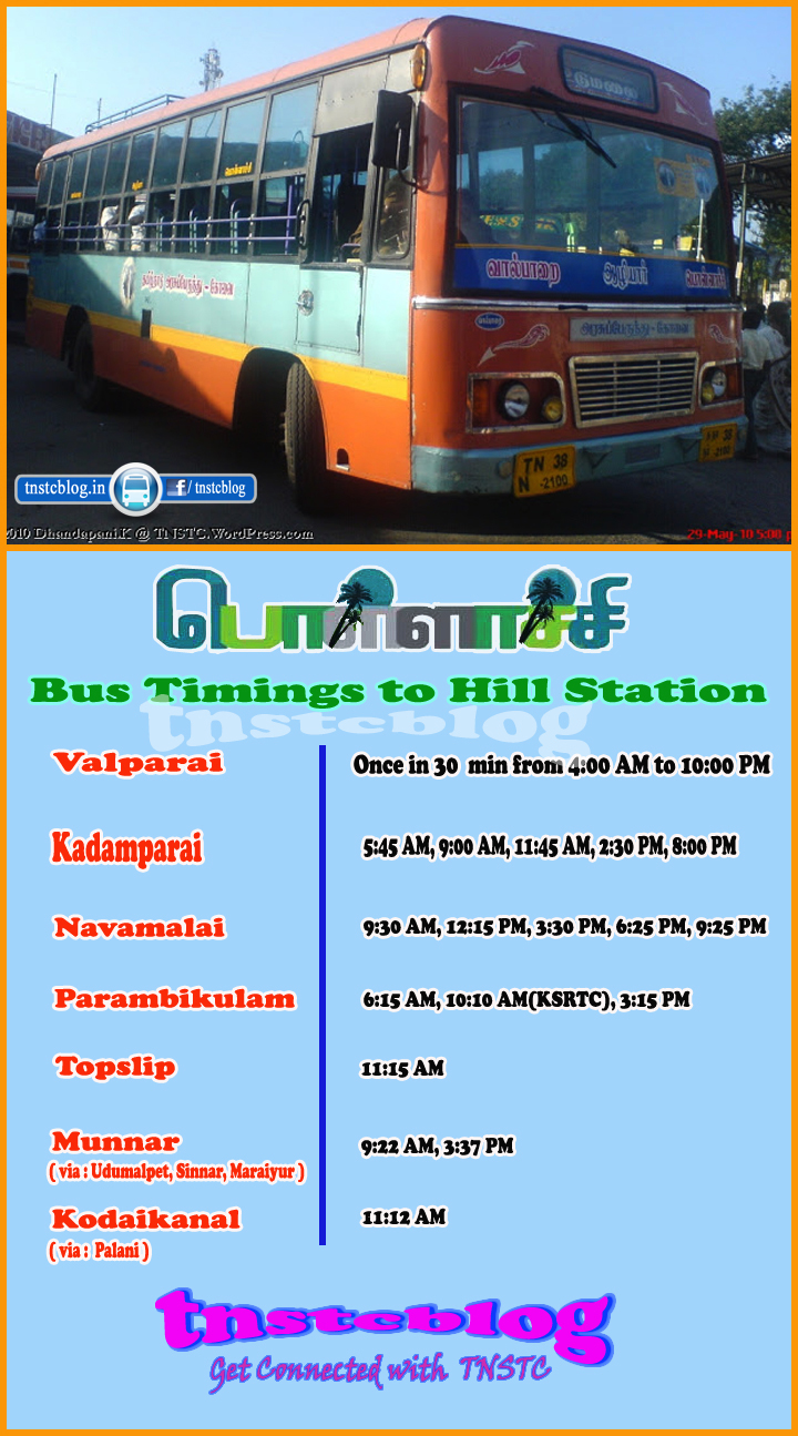 Bus Timings from Pollachi | TNSTC Blog - TamilNadu State