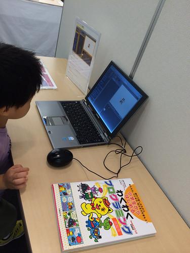 ハチラボで子供向けプログラミング言語「スクラッチ」の展示