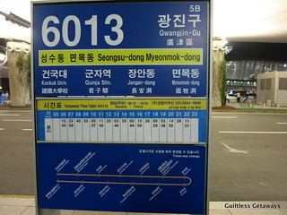 airport-bus-korea.jpg