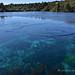 August 22, 2014 - 12:59 - Blog Post here-  Te Waikoropupu Springs