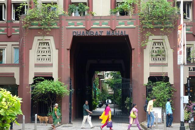 Dhanraj Mahal, Apollo Bunder, Bombay