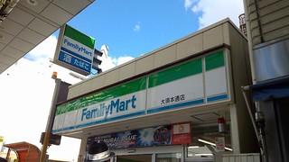 大須のファミリーマート