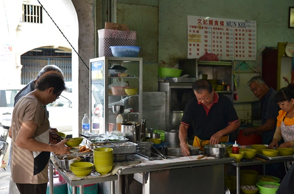 Mun Kee Fishball Noodles