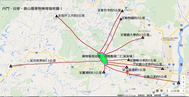 馬頭山掩埋場地理位置圖。圖片提供:自救會。點圖可放大。