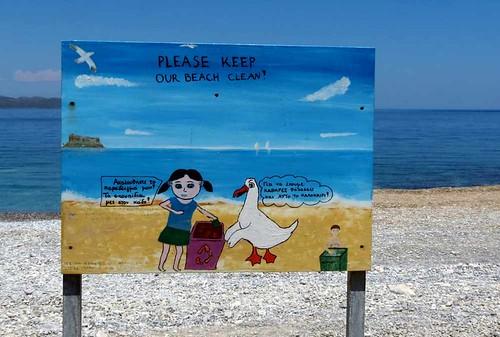 Gefyra beach at Monemvas IMG_5346