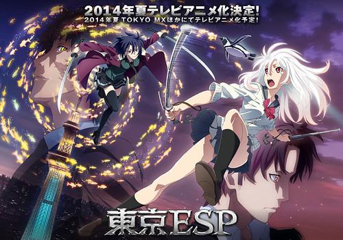 140603(1) - 超能力戰鬥漫畫《東京ESP》將於7/11放送電視動畫版、前作《食靈》女主角可望客串登場! 3 FINAL