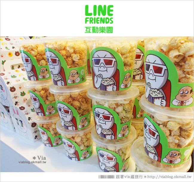【台中line展2014】LINE台中展開幕囉!趕快來去LINE FRIENDS互動樂園玩耍去!(圖爆多)84