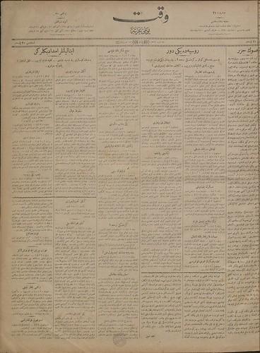 Vakit, 11 November 1917, (National Library of Turkey)