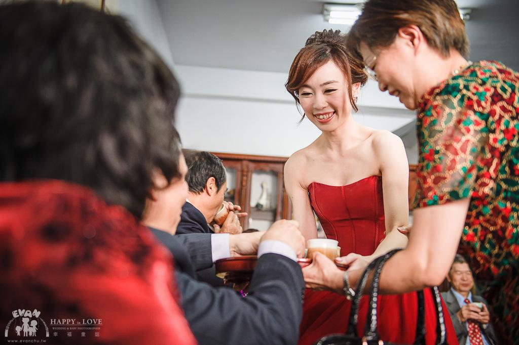 承翰 &怡萱 文定之喜_43