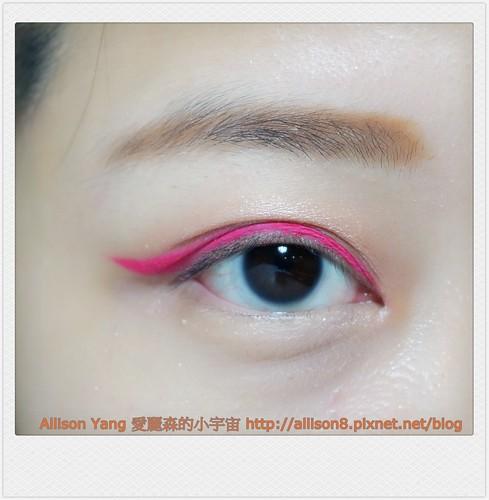 韓風彩色眼線妝-眼線