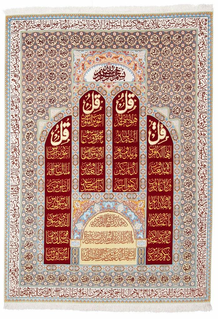 Tabriz 239x169 - 01