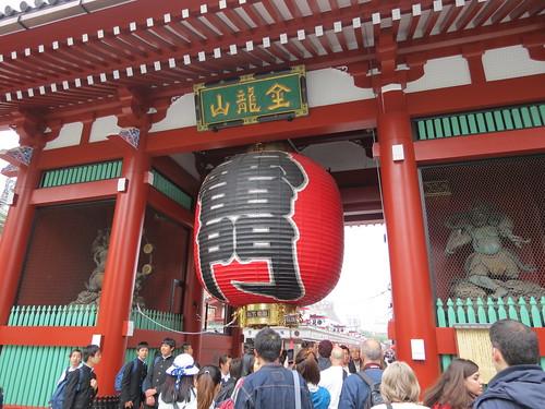 Kaminarimon, Senso-ji, Asakusa