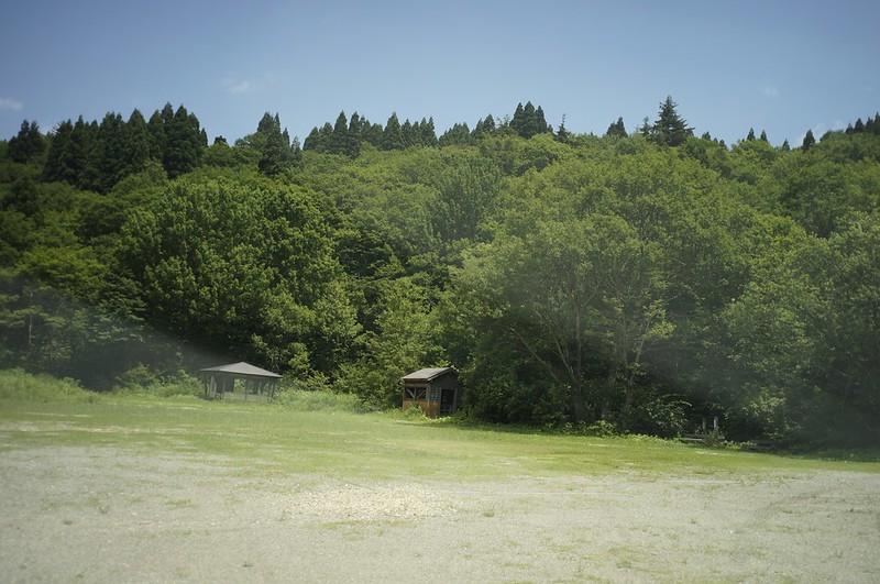Mt, Ooarashi Yama