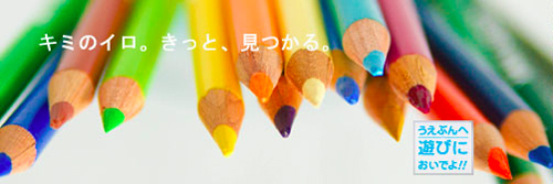 8月2日(土)上野文具本店で実演販売やります!
