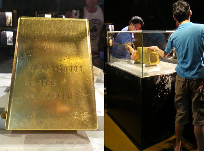 Taiwan Gold Bar