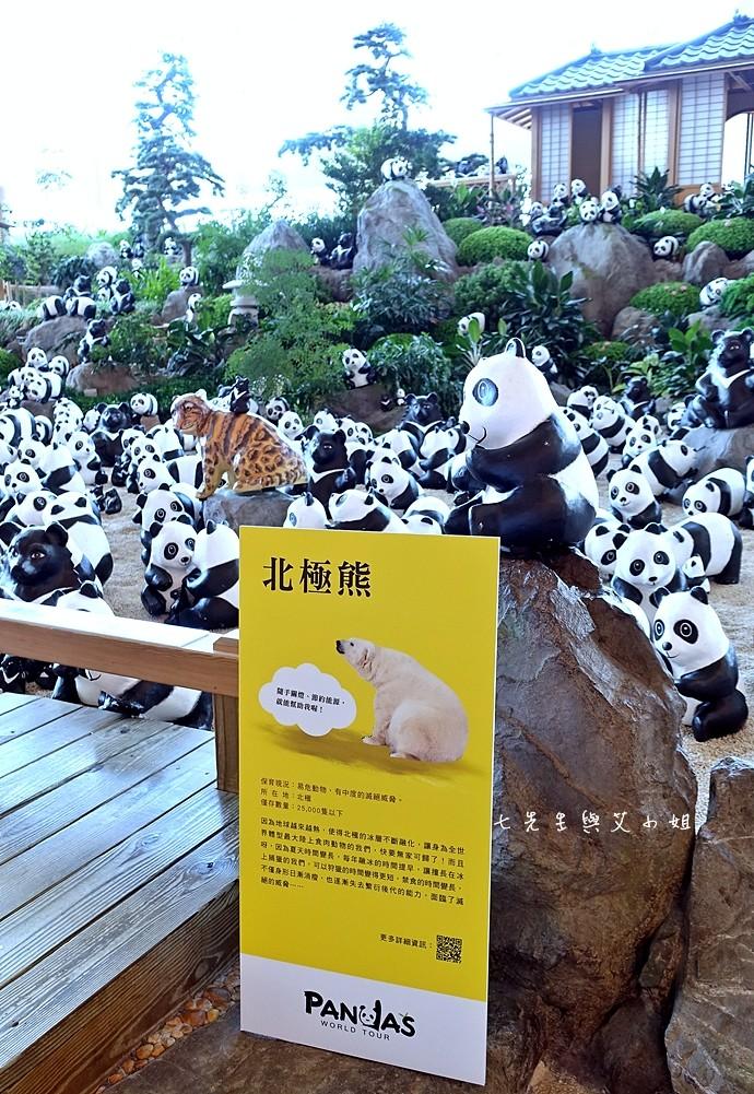 9 1600熊貓世界之旅-SOGO復興館日式庭園