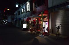Shintenchi-Dori, Osu 3 chome, Nagoya