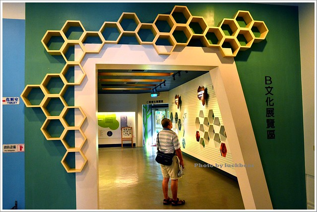 養蜂人家蜂采館002-DSC_6022