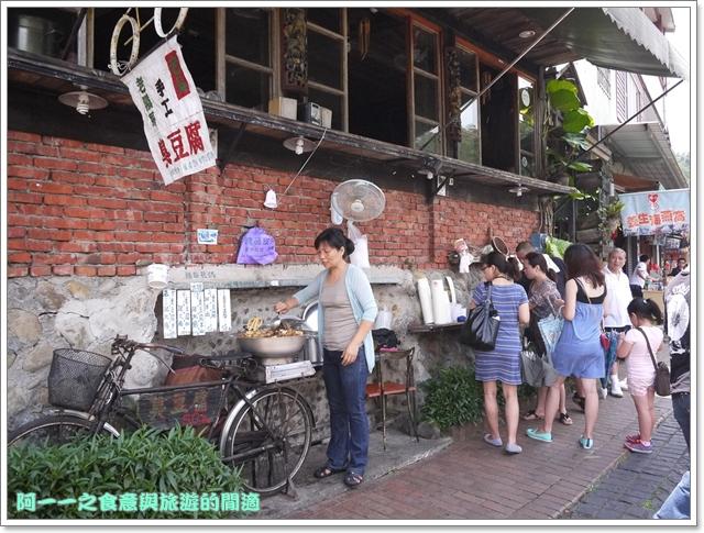 苗栗三義旅遊美食勝興車站老吳老鐵馬臭豆腐image173