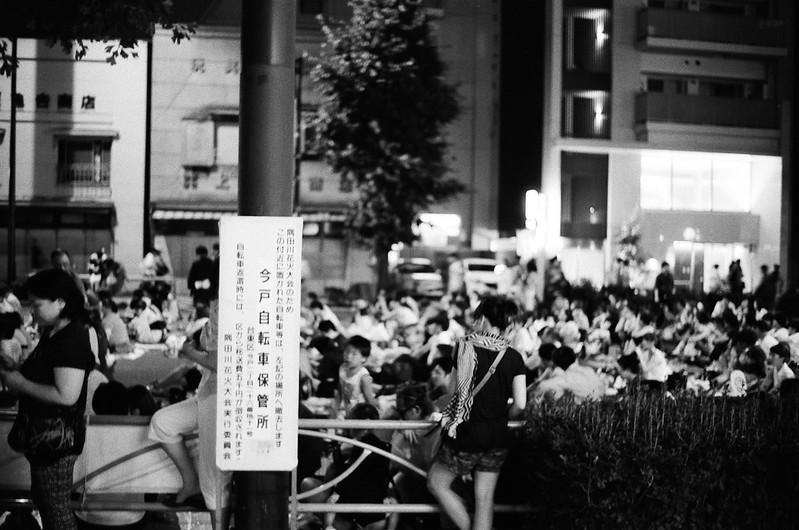 starry tokyo sky /Sumidagawa fireworks