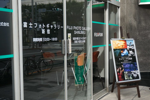 FUJIFILM Photo Exhibition 01