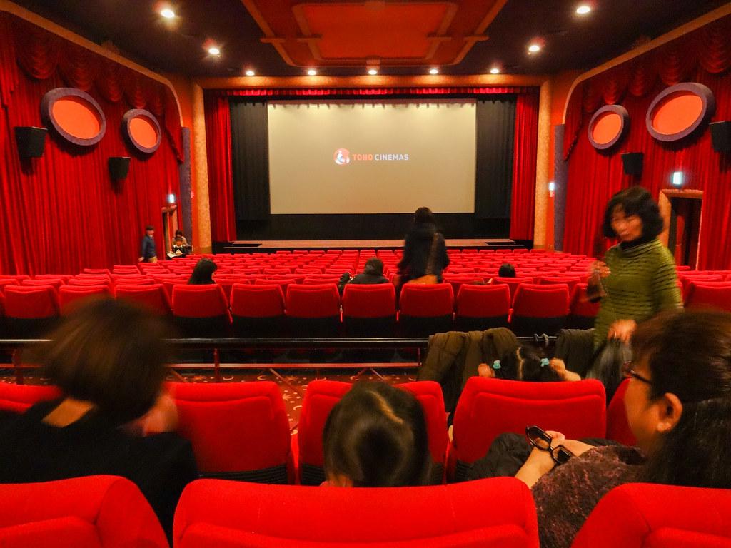 TOHO Cinemas Yurakuza