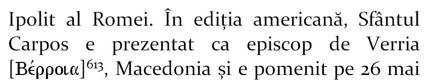 ierarhie 57
