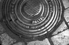 Palestine Telecommunications