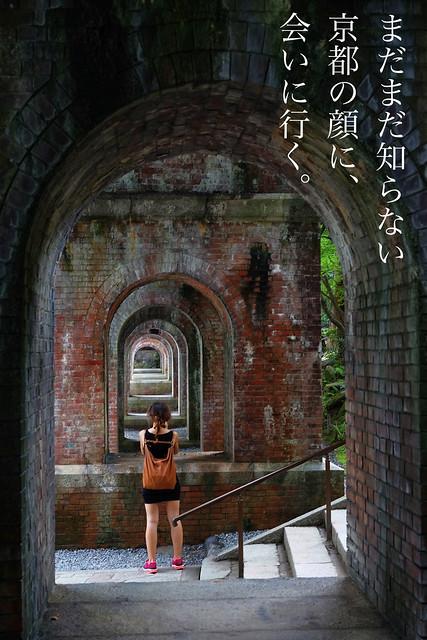 Nanzenji_01