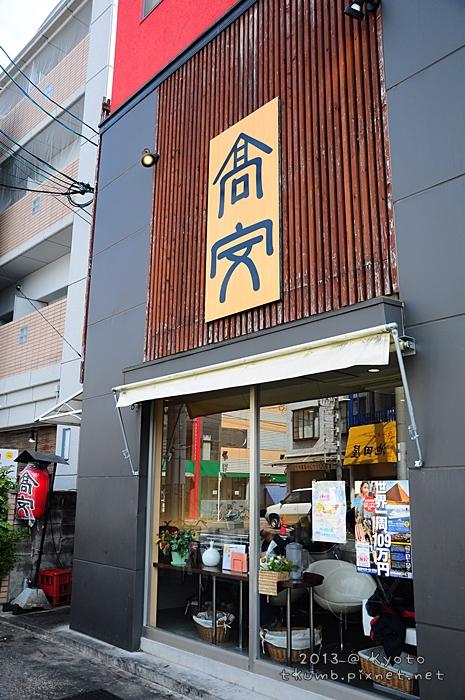 2012+3高安 (1).jpg