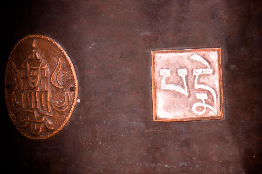 Молитвенное колесо мани. Монастыри Ладакха (Монастыри малого Тибета) © Kartzon Dream - авторские путешествия, авторские туры в Ладакх, тревел фото, тревел видео, фототуры