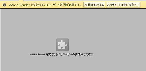 Chrome10