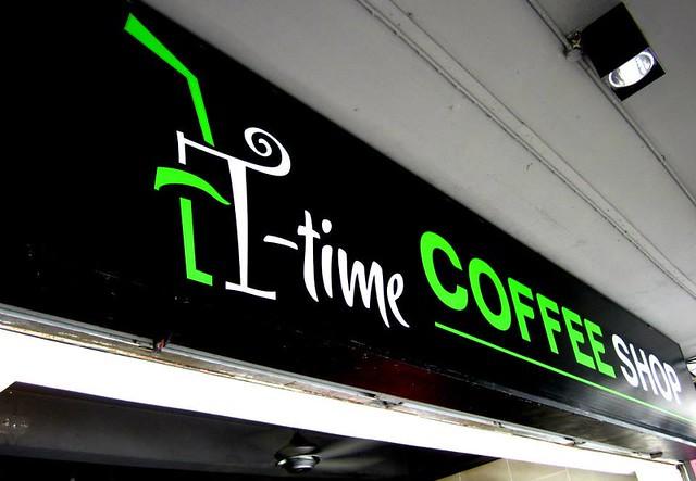 T-time Coffee Shop, Sibu