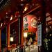 Sensoji Temple, Hondo (浅草寺 本堂)