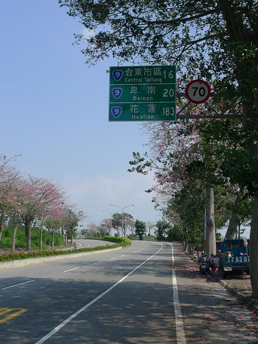知本往臺東市