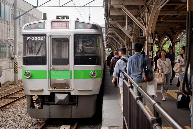 Japan Rail Metrobabel