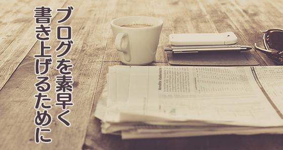 blog_template