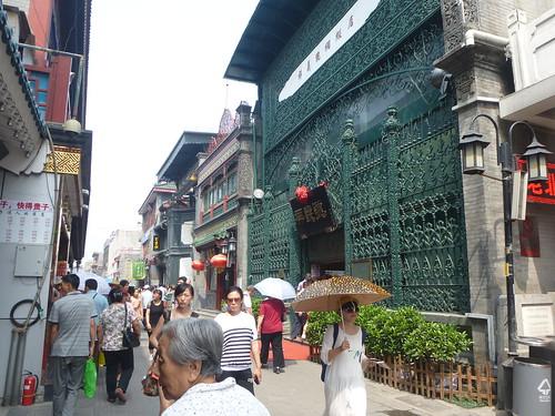 Beijing-Qianmen Dajie-j2 (2)