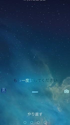 IMG_3710