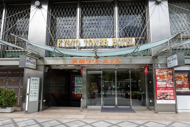 【京都塔飯店】入口就在京都車站的對面,交通便利性無可挑剔