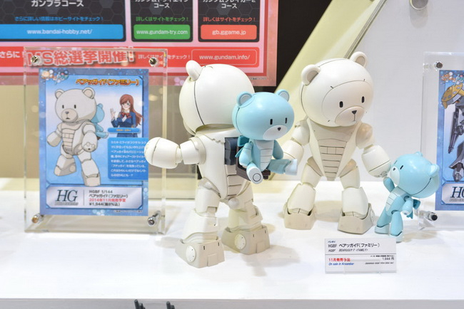 All-Japan-Show2014-0098