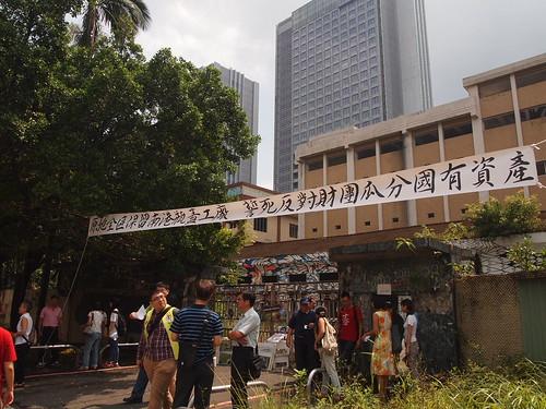 對於南港周邊居民而言,瓶蓋工廠是當地重要的文史記憶;攝影:江佩津。