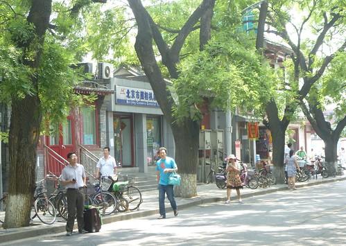 Beijing-Cité interdite-Autour-j2 (9)