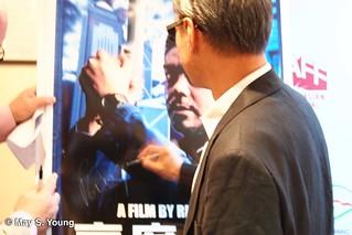 NYAFF2015_HK_PressConference_0626201503