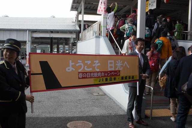 20150425-鳴虫山-0027.jpg