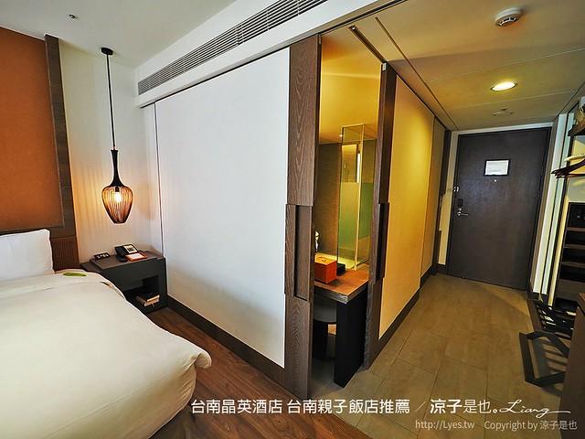 台南晶英酒店 台南親子飯店推薦 16