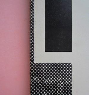 Fogli di via, di Tullio Pericoli. Einaudi 1976. Responsabilità grafica non indicata [Bruno Munari]. Copertina (part.), 6