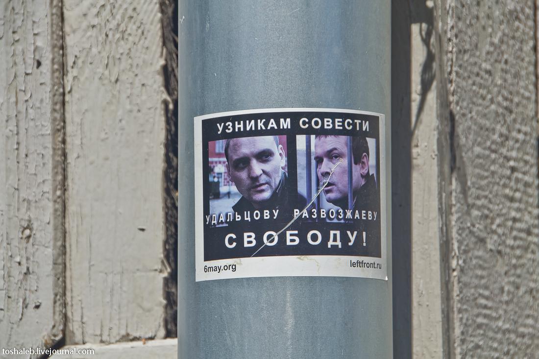Ульяновск_центр-8