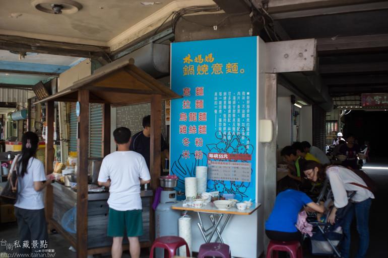 台南私藏景點--麻豆助碗粿、林媽媽鍋燒意麵、龍泉冰店 (6)