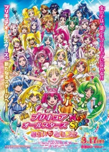 Precure All Stars New Stage: Mirai no Tomodachi - Precure All Stars New Stage: Người Bạn Đến Từ Tương Lai | Pretty Cure All Stars New Stage Mirai no Tomodachi | Eiga Precure All Stars New Stage Mirai no Tomodachi | Precure All Stars New Stage Future Friends